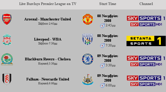 live premiership in britain