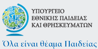 no money to fund the Greek School Network support