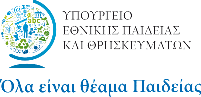 Greek Education Minister seeks reform dialogue on his new blog