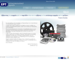 200 hours video digitization and archiving at 2,25 M euros