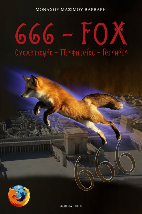 666-fox