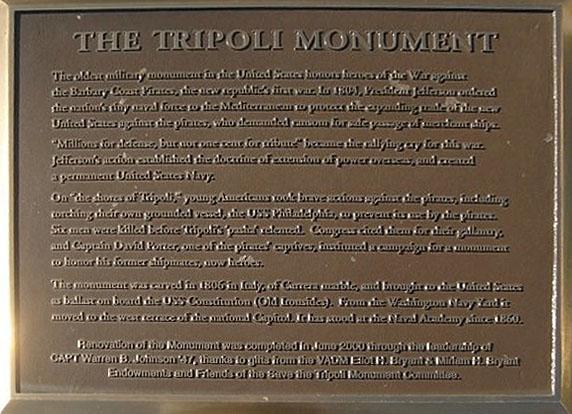 Το μνημείο της Τρίπολης