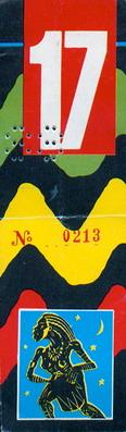 Afro Reggae Heatwave 1988 ticket