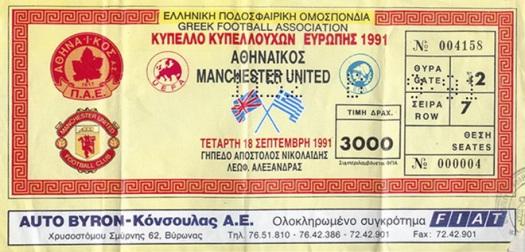 Athinaikos - Manchester United, 18 September 1991