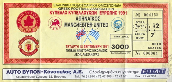 Athinaikos - Manchester United, 18 September 1991